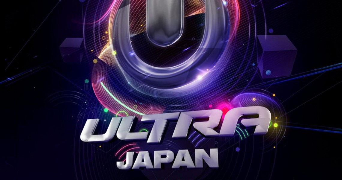KBK Visuals at Ultra Japan