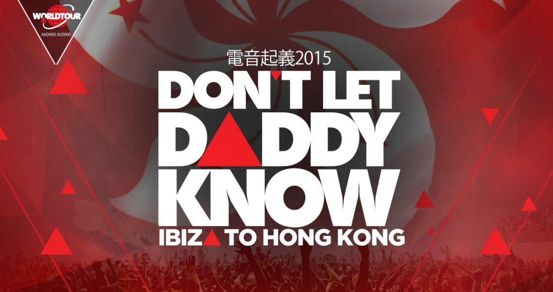 KBK Visuals at Dont Let Daddy Know Hong Kong 2015
