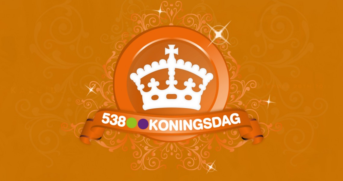 KBK Visuals at 538Koningsdag