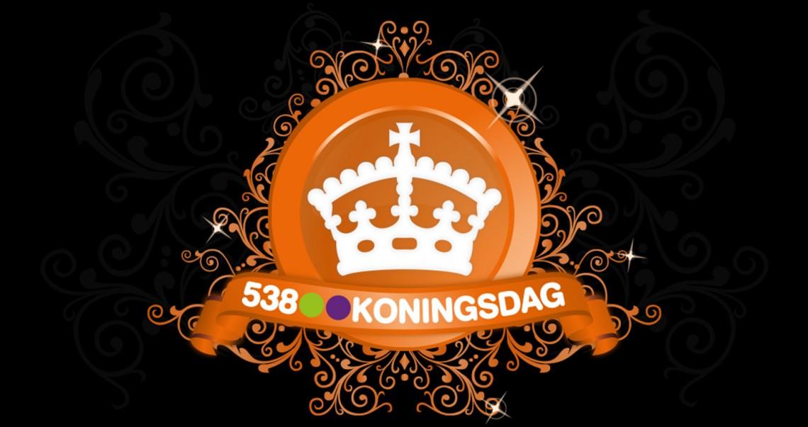 KBK Visuals at 538Koningsdag