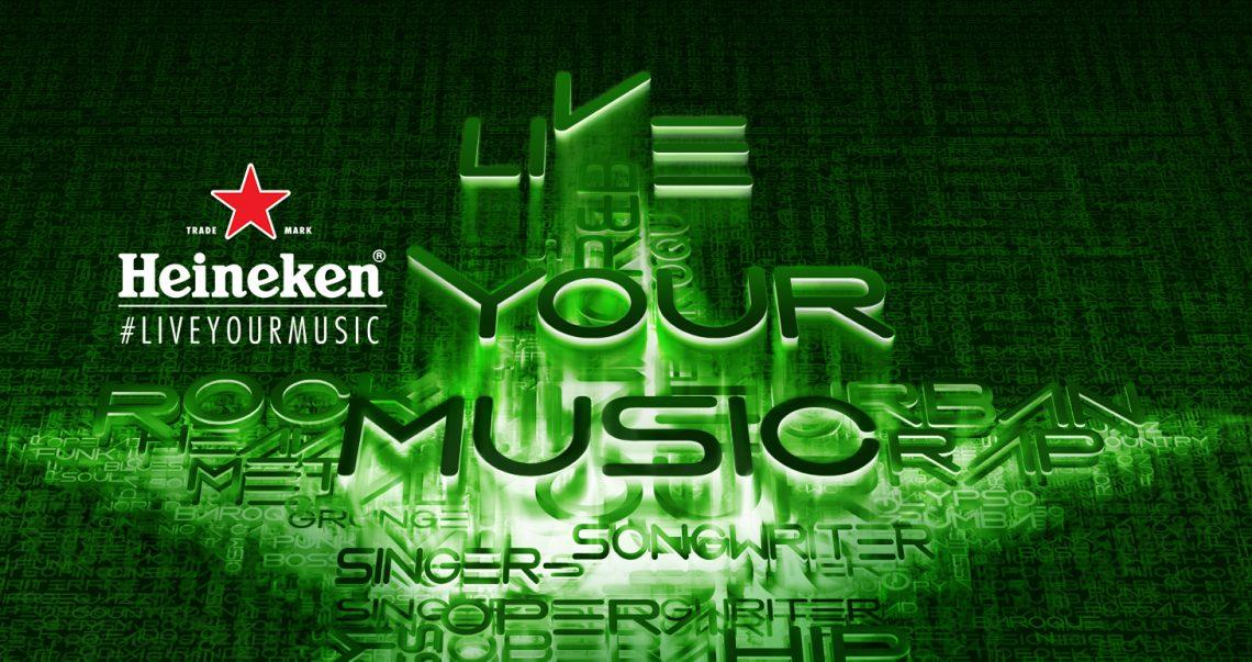 kbk-visuals-at-heineken-live-your-music