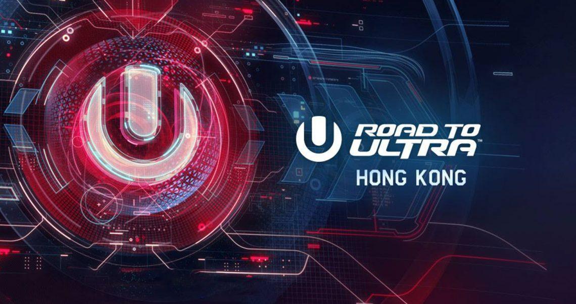 KBK Visuals at Ultra Hong Kong